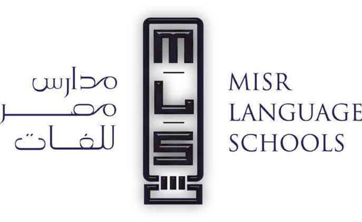 مدرسة مصر للغات