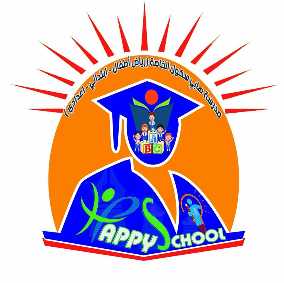 Happy School Private School