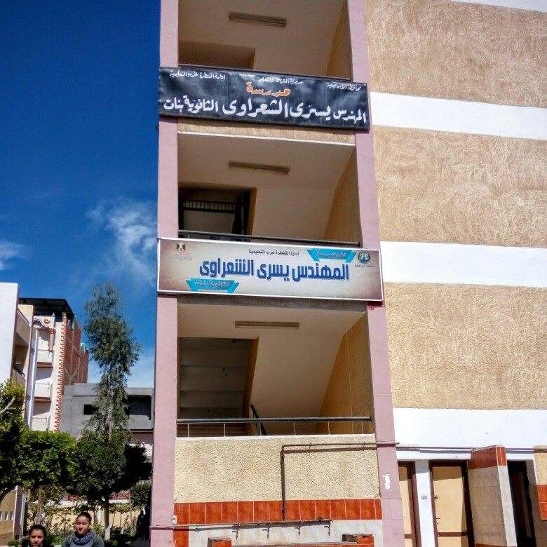 Yousry El Shaarawy Secondary School For Girls