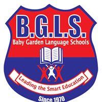 Baby Garden language schools