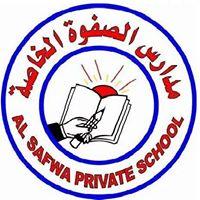 مدارس الصفوة الخاصة