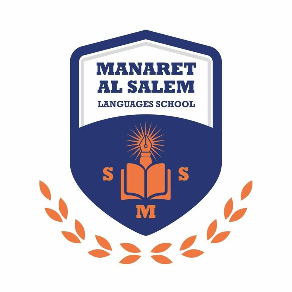 Manaret Al Salem international school