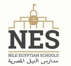 Nile Egyptian schools