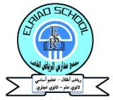 El Riad private schools