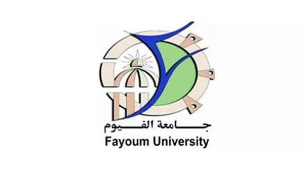 جامعة الفيوم<