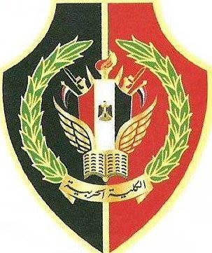 الكلية الحربية المصرية<