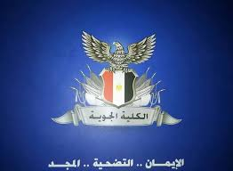 Egyptian Air College<