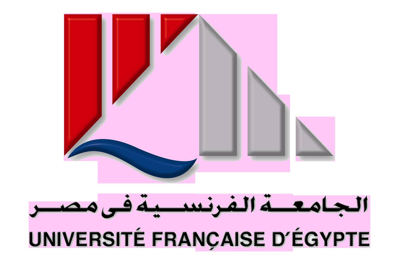 الجامعة الفرنسية في مصر<