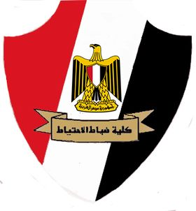 College of Egyptian Reserve officers<