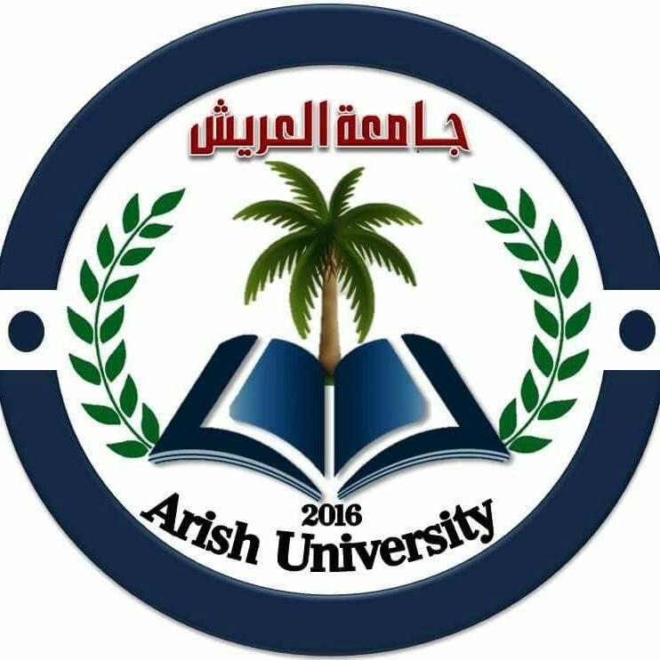 Arish University<