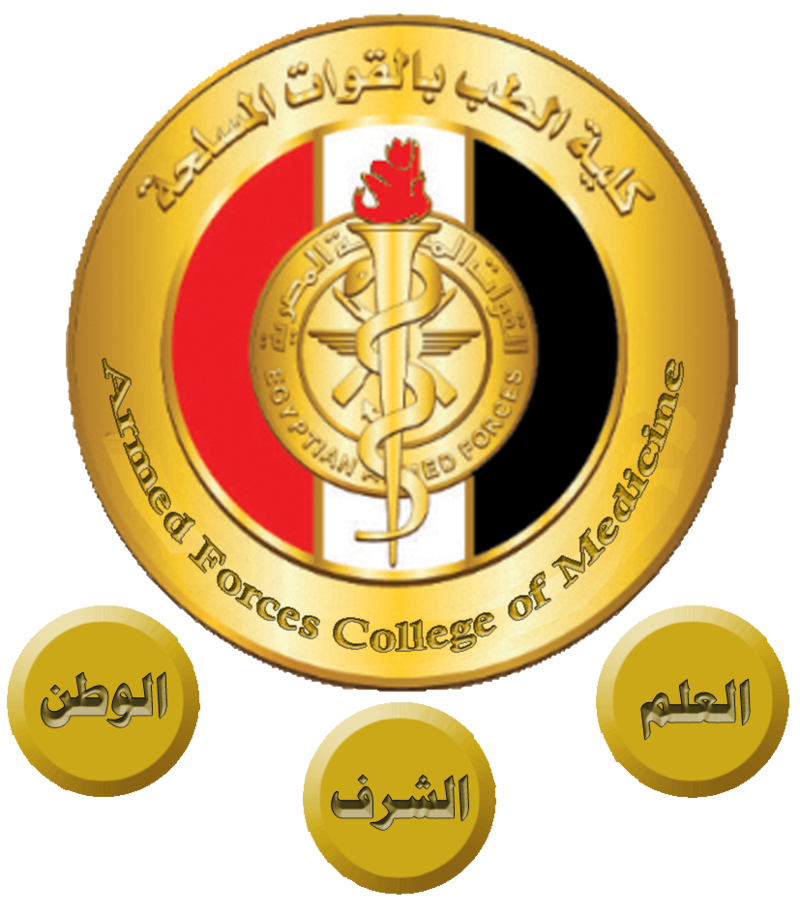 Armed Forces College of Medicine<